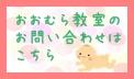 大村・長崎ベビマ教室ベビーマッサージ資格取得