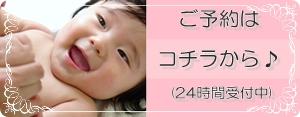 福岡市西区,長崎ベビーマッサージ教室&資格取得スクールLucubaby